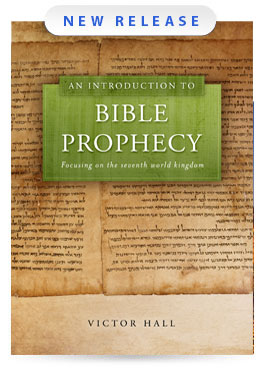 An Introduction to Bible Prophecy